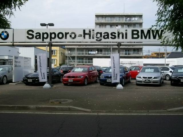 BMW Premium Selection札幌東