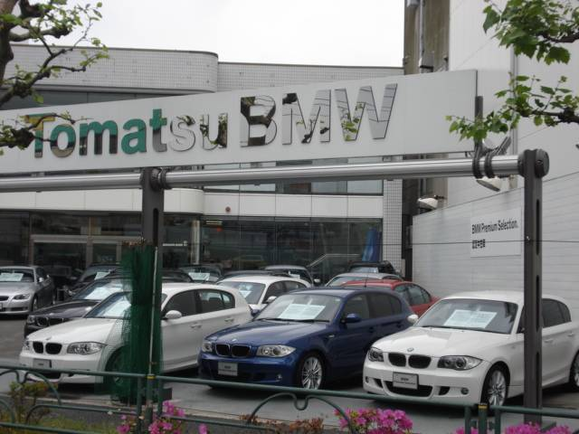 【東京都】Tomatsu BMW BMW Premium Selection 江戸川