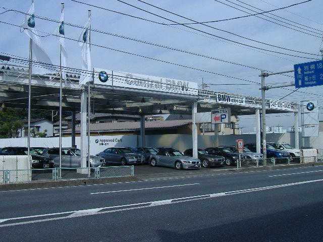 Central BMW BMW Premium Selection 川口 (埼玉)