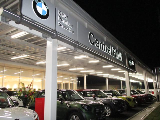 Central BMW BMW Premium Selection 花園 (埼玉)