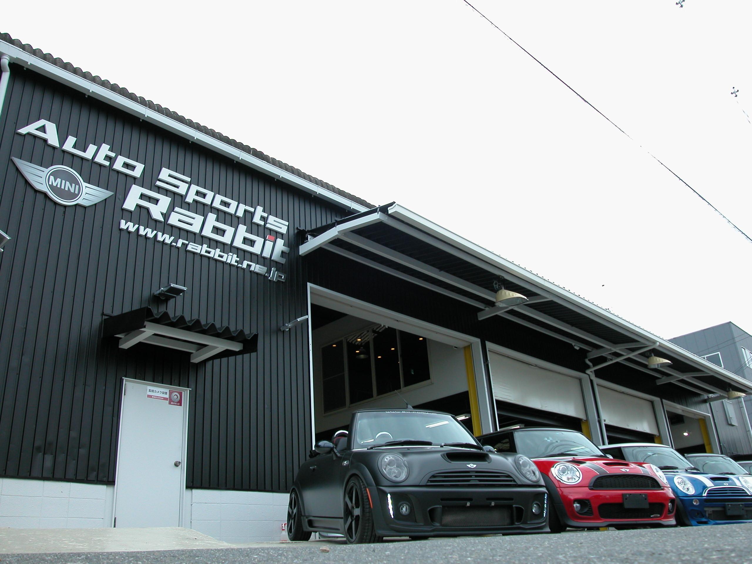 関西最大級のMINI専門店 AUTO SPORTS RABBIT お気に入りの1台を見つけて下さい