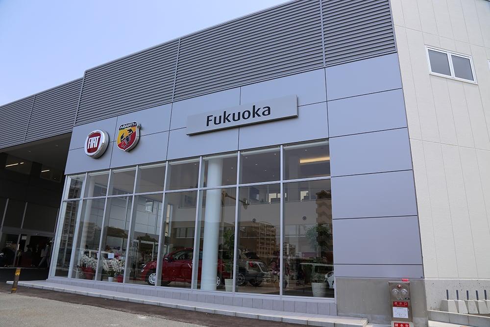 フェラーリ、マセラティをはじめとした11ブランドを、福岡県下12拠点でサポート。バージョングループ