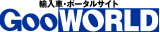 GooWorld