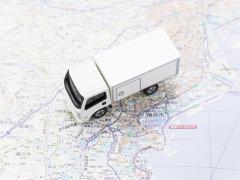 納車費用、陸送費、輸送費とは?