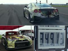 0-350km/h加速! 日産GT-Rのポテンシャルに驚愕!