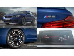 FRと4WD!? 新型BMW M5の「1台で2度おいしい」魅力とは?