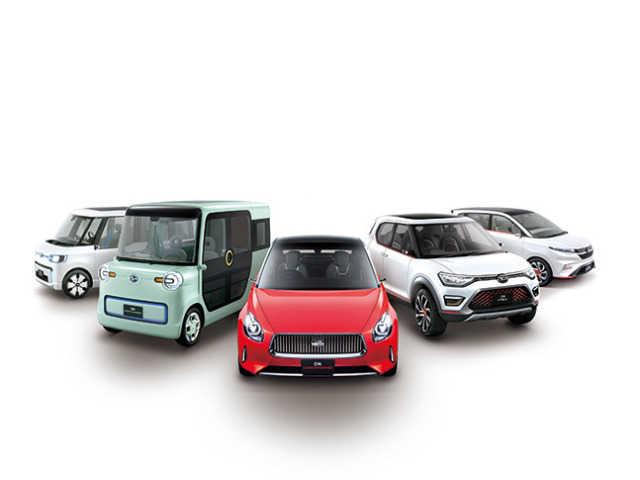 ダイハツは東京モーターショー2017に4台のワールドプレミアと1台のジャパンプレミア、そして1台の市販予定車を出展する。
