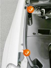 トヨタ セルシオ (フロントフェンダー)