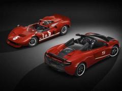 マクラーレン、650Sスパイダーベースの限定車「650Sカンナム」を発表