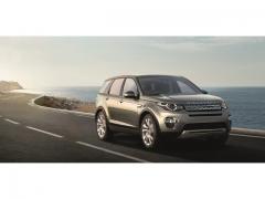 【ランドローバー】新型SUV「ディスカバリー・スポーツ」の予約開始【サイズ・価格】