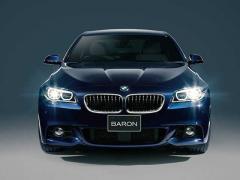BMW、「5シリーズ」の限定モデル「セレブレーション・エディション・バロン」発売