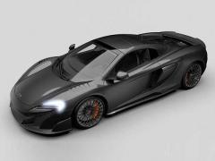 マクラーレン、全世界25台限定の「MSOカーボンシリーズLT」を発表
