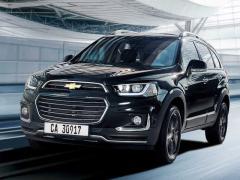 GM、7人乗りSUV「シボレー キャプティバ」の特別仕様車を発売