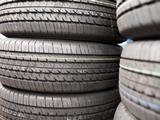 スタッドレスタイヤの保管方法について