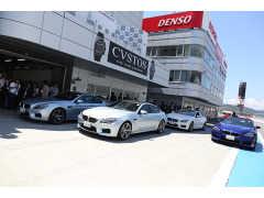 BMW Mモデルで富士スピードウェイを駆け抜けるイベントが開催!