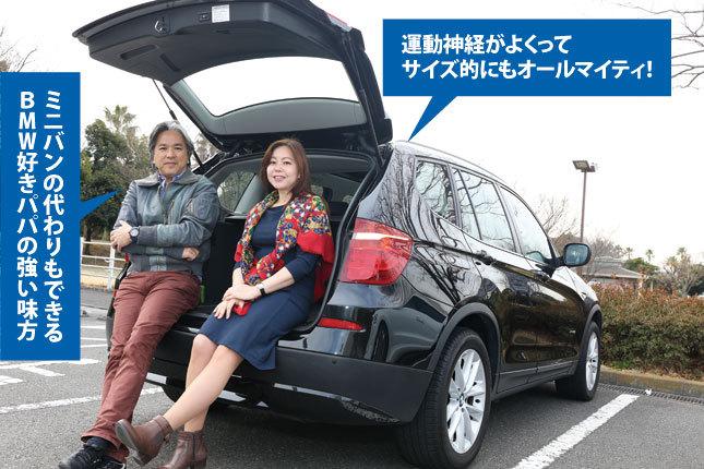 自動車ジャーナリスト(竹岡 圭・九島 辰也)