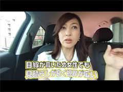 CAR美女ン Vol.4 アウディ Q3 2.0TFSIクワトロ