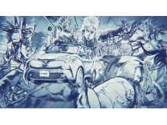 ひゃっはーー!トヨタSUV「C-HR」のコラボ第3弾は『北斗の拳』!