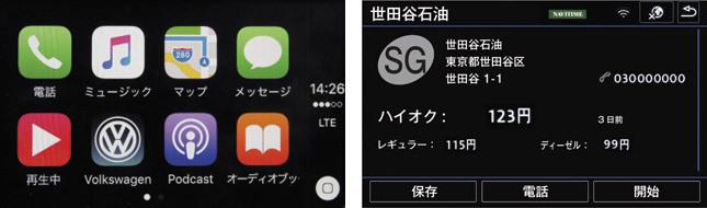 モバイル接続で広がるオンラインサー