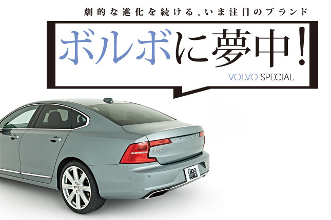S90 T6 AWD Inscripiton