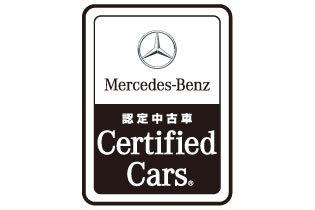 認定中古車Certified cars