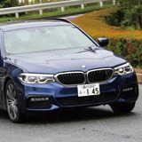 BMW 5シリーズ ツーリング 試乗レポート
