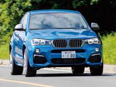 BMW X4 M40i 試乗レポート