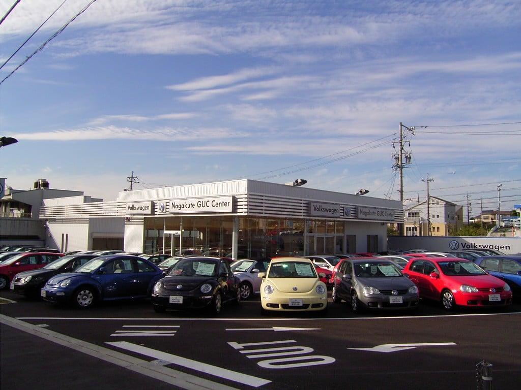 Volkswagen 長久手認定中古車センター