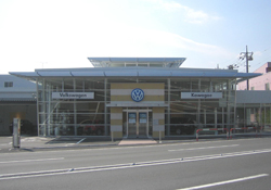 Volkswagen正規ディーラー認定中古車川越認定中古車センター