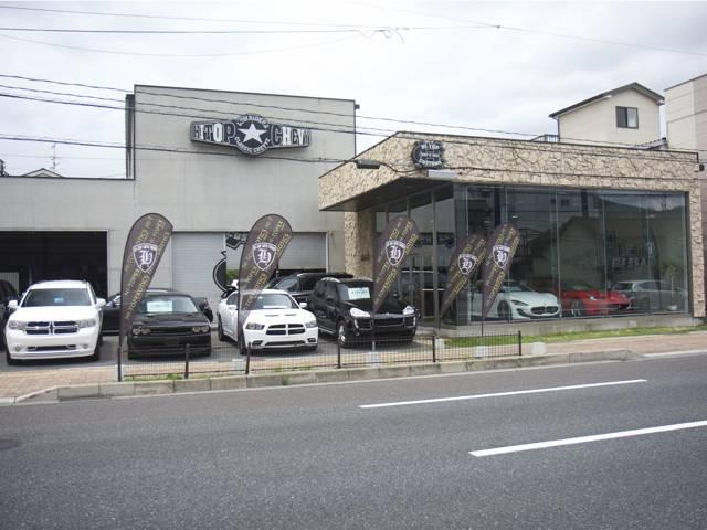 アメ車専門店【ハイトップコーポレーション】