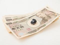 中古車購入時の節税方法