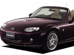 マツダロードスター特別仕様車の特徴とは。ノーマルロードスターと何が違う