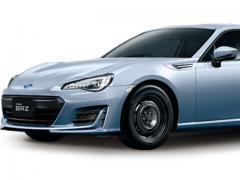 スバルBRZ特別仕様車の特徴とは。ノーマルBRZと何が違う