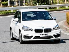 気になる中古車試乗判定 BMW 2シリーズ アクティブ ツアラー