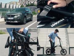 これは欲しい! プジョーの折り畳める電動アシスト付き自転車「eF01」