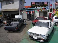 【旧車趣味】日産 サニートラック その3