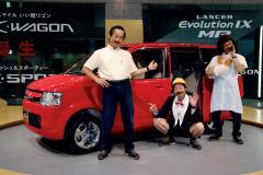 幸せの電動スライドドア!? プラス5万円でもっと幸せ!! 三菱eKワゴン& eKスポーツに乗用タイプ軽自動車初の採用!