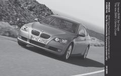 新開発の直6ツインターボを搭載!BMW3シリーズ