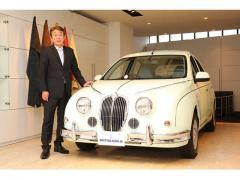 ミツオカが、とびきりスイーツな特別仕様車「ビュート フレンチ マカロン」を発表