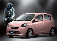 新車が買えない人にも光さす! 「第3のエコカー」誕生 ミラ イース79万5000円の衝撃