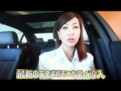CAR美女ン Vol.1 メルセデス・ベンツ E400 HV