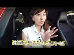 CAR美女ン Vol.2 メルセデス・ベンツ A180 スポーツ