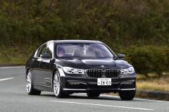 カーボンを採り入れた新型7シリーズ BMWが考えるモダンラグジュアリーの世界