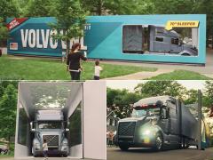 ギネス達成! 世界一大きな「箱」から実物のトラックを走らせる!