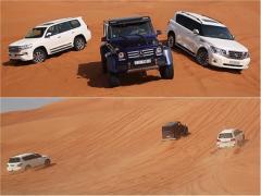 Gクラスにランクル、日産パトロール、砂漠の急斜面で全力競争した結果は!?