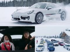 フィンランドで開催されるポルシェ「冬のドリフト合宿」に行きたい!