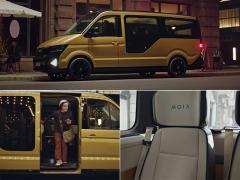 タクシーより安い!? フォルクスワーゲンの乗合い自動車で都市の移動が変わる!?