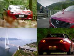 絶景映像! 外国人観光客がマツダ車で瀬戸内エリアをドライブ!