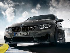 BMW、「M3 コンペティション」の高性能モデル「M3 CS」を発売