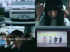 岡山トヨペットが「いねむり防止体操」を開発! 動画はホラー!?